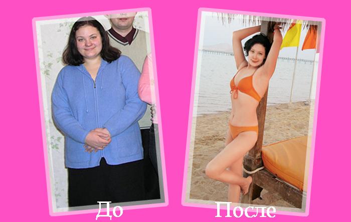Фото до и после диеты кати миримановой рецепты салатов для диеты 5