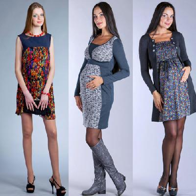 Одежда для беременных в Алматы или как быть красивой! - Блог ... 20be3fba73a