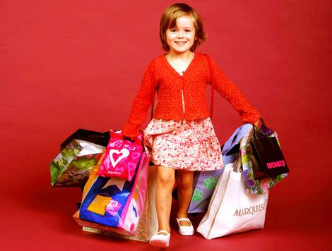 интернет магазины купить детские вещи в интернете