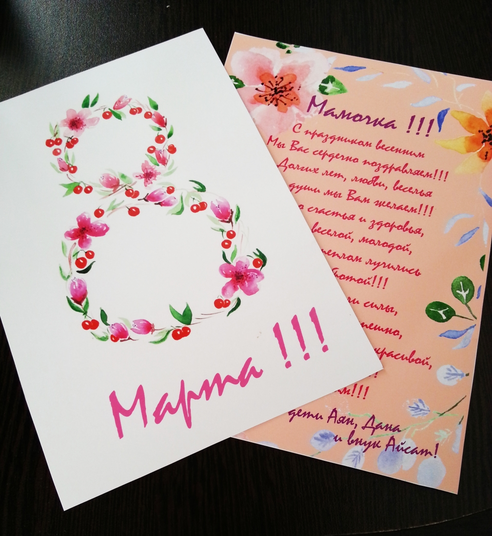 Как отдыхаем на праздники в казахстане 2018