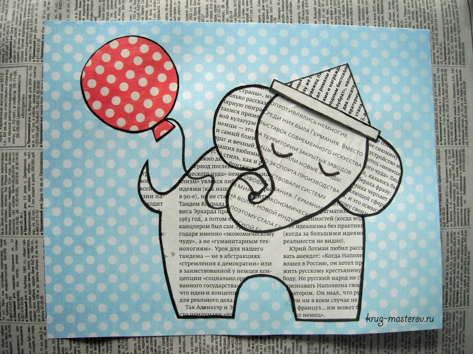 Детские картинки для открыток своими руками