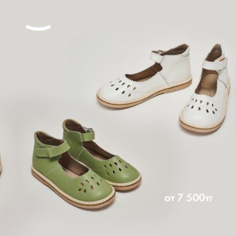 Как правильно выбрать обувь ребенку ?