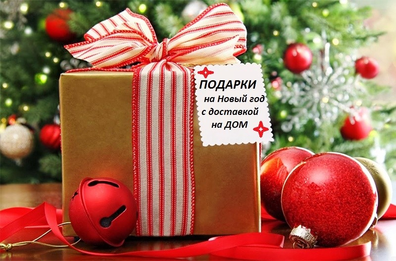 Подарки / Корпоративные подарки Оригинальные