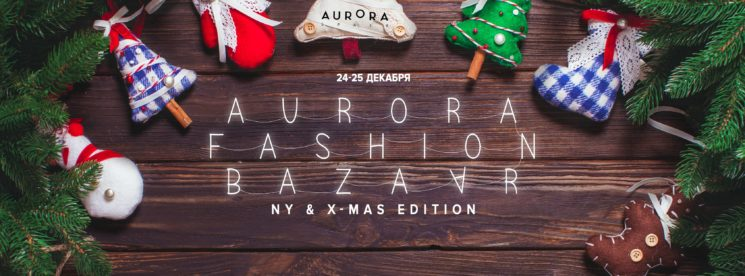 Aurora Fashion Bazaar