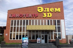 Alem Cinema 3D