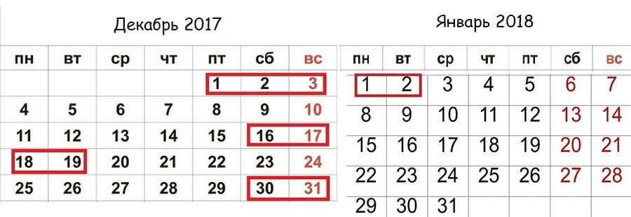 Праздники в казахстане в 2018 году