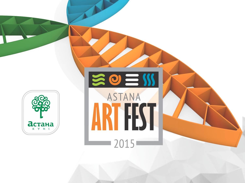 I МЕЖДУНАРОДНЫЙ ФЕСТИВАЛЬ «ASTANA ART FEST»