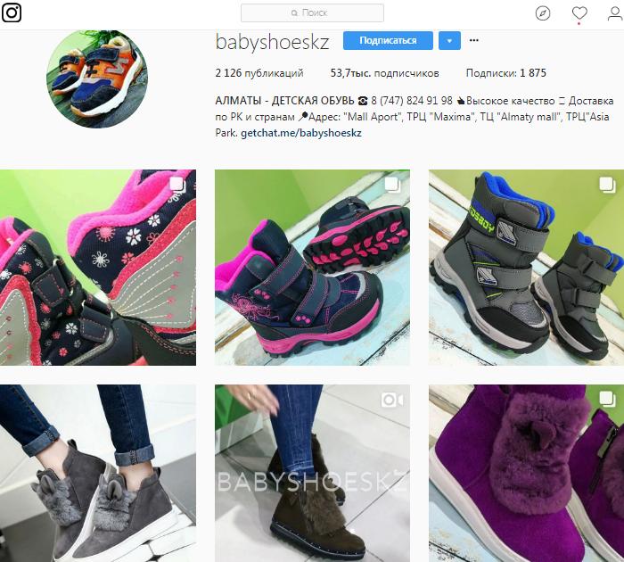 2a0e7000e Магазин Babyshoes также уделяет большое внимание отбору детской обуви с  главных учетом ортопедических требований. На прилавках представлены модели  обуви ...