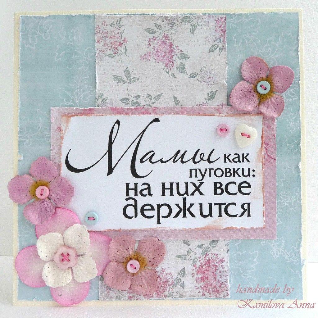 Поздравления лучшие маме
