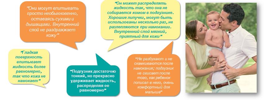 Подгузники Pampers Premuim Care отзывы покупателей Казахстана
