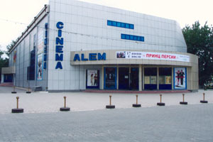 Cinema Alem