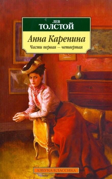 любовные романы зрелых женщин с молодыми парнями