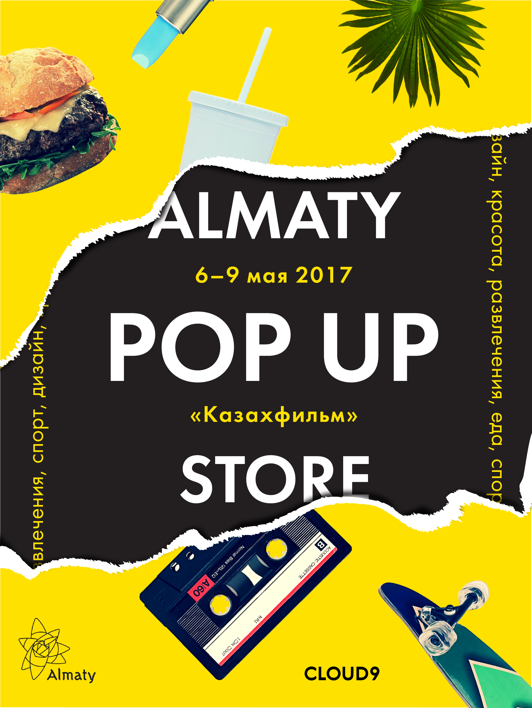 Almaty Pop-up Store 9