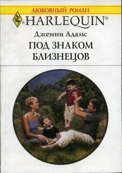 Что делать если книга людмилы петрановской читать